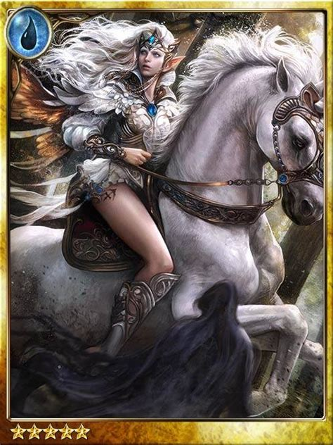 Chiron, Holy Horse Rider | Legend of the Cryptids Wiki