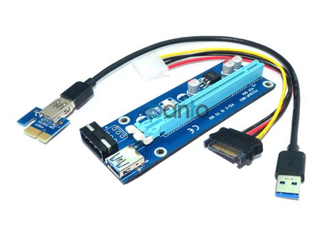 PCIe x1 to x16 riser card extender cable